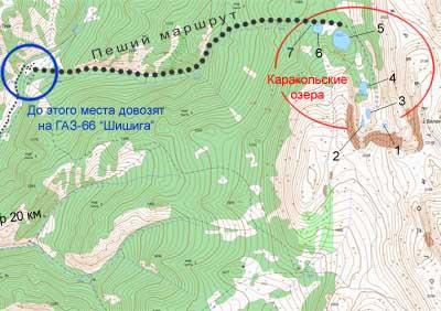 Каракольские озера: http://welcometoaltai.ru/attractions/karakolskie_ozera/